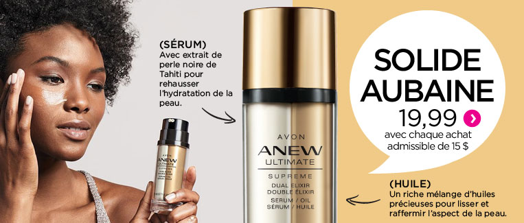 Anew ultimate supreme serum
